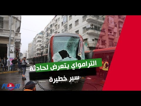 بالڤيديو.. حادث انقلاب طرامواي البيضاء يخلف اصابات خطيرة