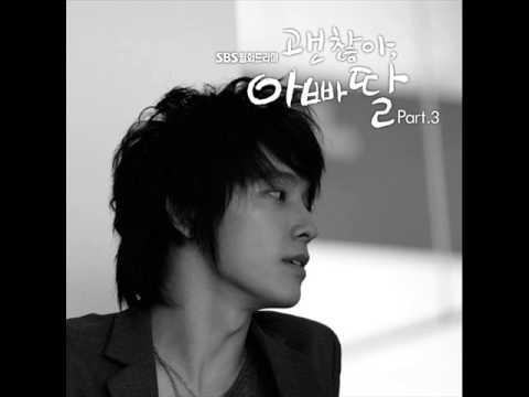 [大丈夫、パパの娘だから Part.3] Just Like Now - ドンヘ & リョウク (Super Junior)