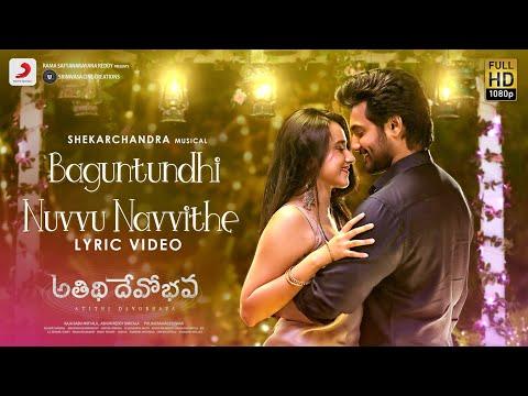 Lyrical video 'Baguntundhi Nuvvu Navvithe' from Atithi Devo Bhava – Aadi Sai Kumar