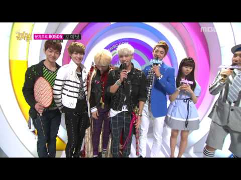 SHINee - Interview, 샤이니 - 인터뷰, Music Core 20130525