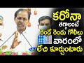 CM KCR Shares About Corona Treatment | KCR Speech At Warangal | Prime Andhra Tv
