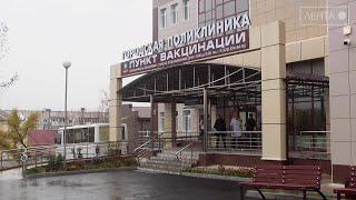 Новая поликлиника ждёт пациентов с 15 октября