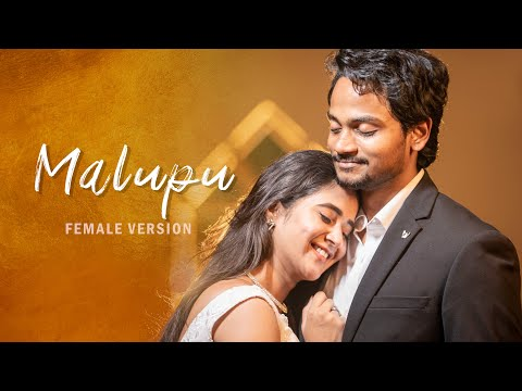 Malupu female version 4k- Deepthi Sunaina, Shanmukh Jaswanth
