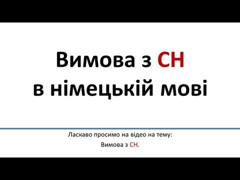 улучшения свойств фільми німецькою мовою з українськими субтитрами настоящее время