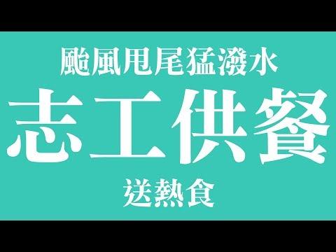 海棠潑辣甩尾 台南緊急宣布放假