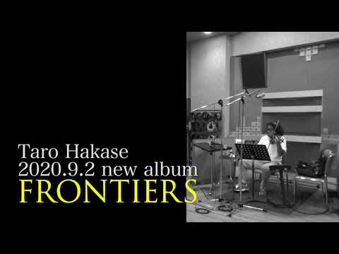 """Victoria~勝利の女神"" Recording days #10 - 2020.9.2発売 葉加瀬太郎『FRONTIERS』収録"