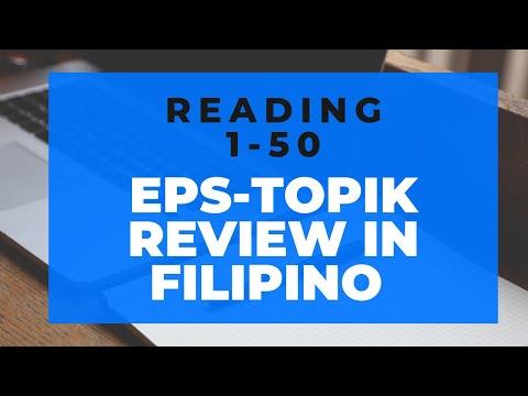 EPS-TOPIK Reading 1-50