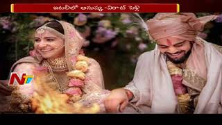 Kohli Ties Knot with Anushka in Italy, Post wedding pictur..
