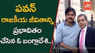 Pawan Kalyan Inspired By Bangladeshi Citizen Settled In Lo..