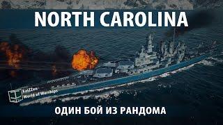 Американский линкор North Carolina. Обзоры и гайды №12