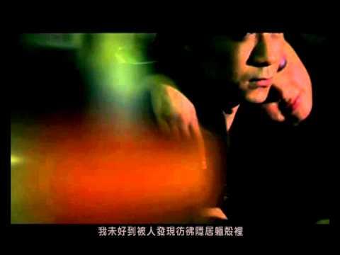 古巨基 Leo Ku《獨男》Official 官方完整版 [首播] [MV]
