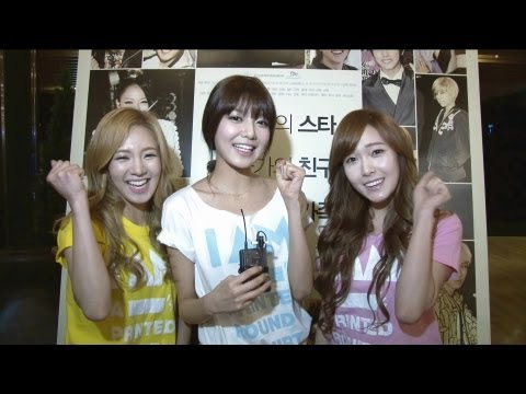 Movie_I AM._Promotion Video_GIRLS' GENERATION