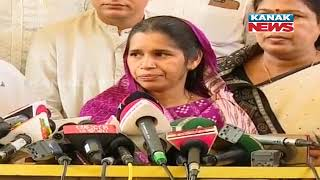 I Am Extremely Happy That CM Naveen Patnaik Will Contest From Bijepur: Rita Sahu