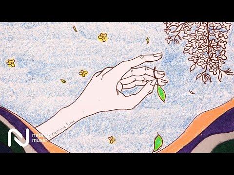 폴킴 (Paul Kim) - 내 사랑 (Dear my Love) - Official Lyric Video, ENG Sub