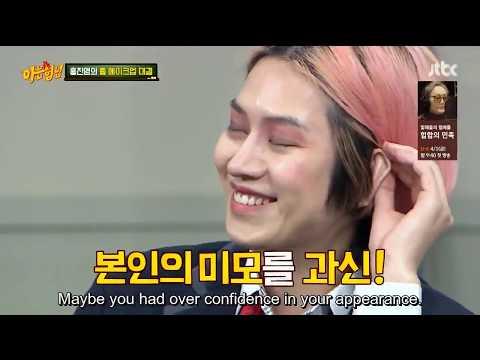 [KB] Everyone say Kim Heechul is pretty