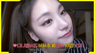 Hwang Yeji [황예지] - CUTE & FUNNY MOMENTS (ITZY) [있지]