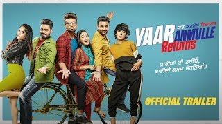 Yaar Anmulle Returns Official Trailer Video HD