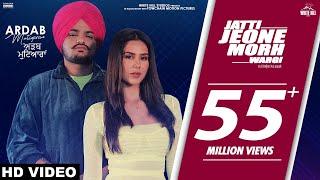 Jatti Jeone Morh Wargi – Sidhu Moose Wala – Ardab Mutiyaran