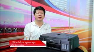 Reset Canon G1000 G2000 G3000 G1010 G2010 G3010 Printer