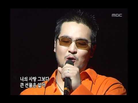 MC Mong - I Love You, Oh Thank You, 엠씨몽 - 아이 러브 유, 오 땡큐, Music Camp 20050723