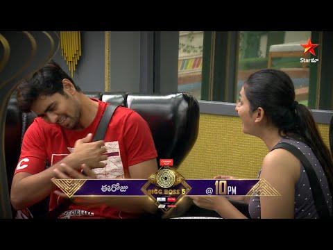 Bigg Boss Telugu 5 promo- Separation of lovers task and weight loss task