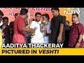 After PM, Shiv Senas Aaditya Thackeray Seen In Veshti While Campaigning