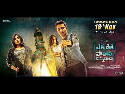 Ekkadiki-Pothavu-Chinnavada-Movie-Trailer----Nikhil----Hebah-Patel