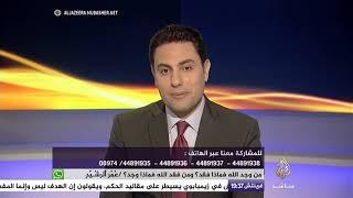 المسائية .. وزارة التموين المصرية تدرس خفض حصص الدقيق للمخابز ...
