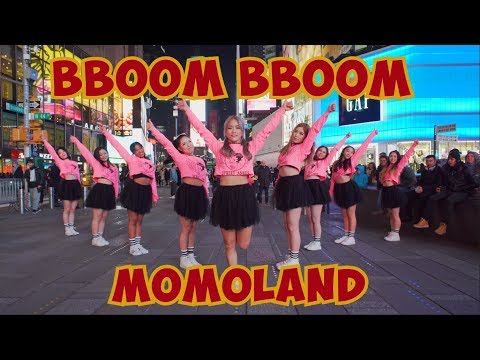 [KPOP IN PUBLIC CHALLENGE NYC] BBoom BBoom (뿜뿜) | MOMOLAND (모모랜드) DANCE COVER BY I LOVE DANCE