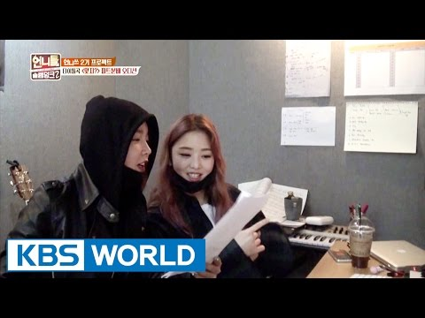Hong Jinyoung visits Rapper Kisum to learn rap [Sister's Slam Dunk Season2 / 2017.04.07]