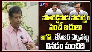 Mysura Reddy letter to CM Jagan over Rayalaseema pending i..