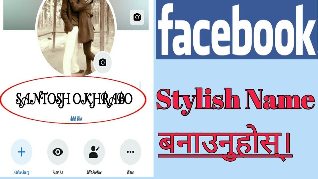 how+to+change+facebook+font+style+on+android