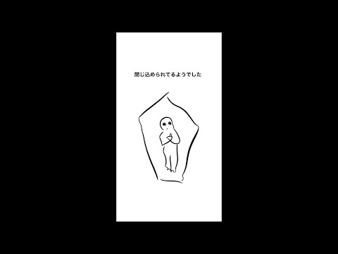 音速ラインのSOCIAL DISTORTION「撫子」MV