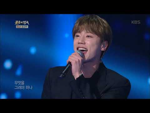 불후의명곡 Immortal Songs 2 - 유앤비 - 젊음의 노트.20180317
