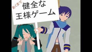 【MMD Drama】 King's Game (with English Subs)