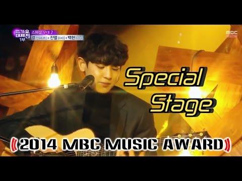 [2014 MBC Music Award] EXO Chanyeol & BaekHyun & INFINITE L - Jewelry box in my heart 20141231