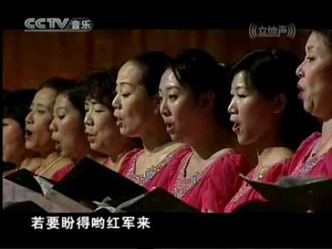 吕继宏独唱音乐会