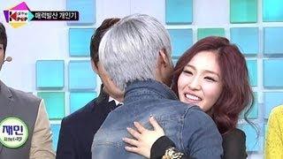 All The K-pop - Entertainment Academy 1-1, 올 더 케이팝 - 예능사관학교 1-1 #01, 23회 20130305