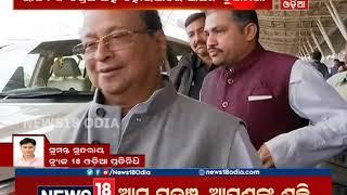 CPI, CPM, JMM & Congress To Formed Alliance In Odisha | NEWS18 ODIA