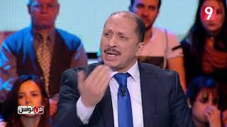 من تونس - الحلقة 14 الجزء الثاني     -