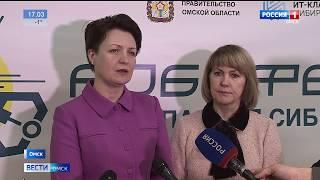 В Омске стартовал пятый фестиваль роботехники «Робофест»