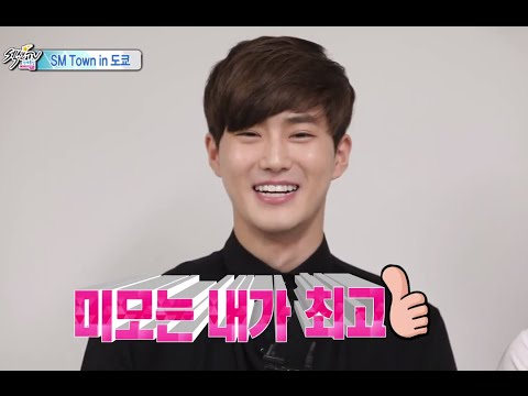 [JPN SUB] Section TV, SM TOWN LIVE in Tokyo #08, SM 타운 라이브 인 도쿄 20141012