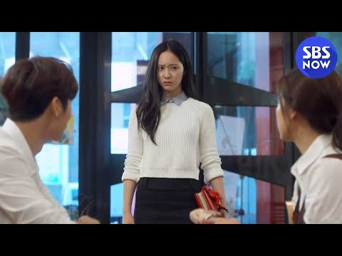 SBS [상속자들] - 찬영(강민혁)과 보나(정수정) 그리고 은상(박신혜)의 미묘한 관계
