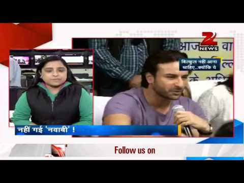 Won`t come to Delhi again: Saif Ali Khan