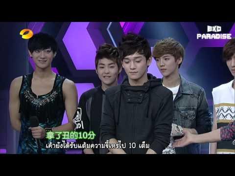 [Thaisub] 120609 Happy Camp EXO-M {EXOPARADISE} 3-4