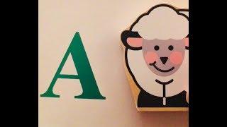 Научи Азбуката на Български - Образователно за деца (learn the Bulgarian Alphabet for toddlers)