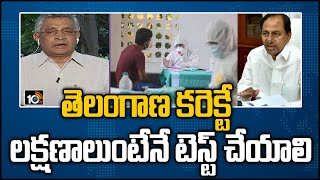 Shantha Biotech chairman Dr Varaprasad Reddy statements on..