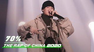 "Stage: GALI - ""70%""   The Rap of China 2020 EP06   中国新说唱2020   iQIYI"