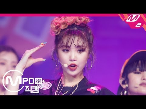 [MPD직캠] (여자)아이들 수진 직캠 4K 'Uh-Oh' ((G)I-DLE SOO JIN FanCam) | @MCOUNTDOWN_2019.6.27
