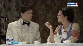 Сразу двумя премьерами завершает свой сезон Омский государственный драматический театр «Галерка»